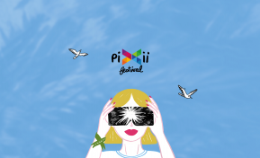 PiXii Festival